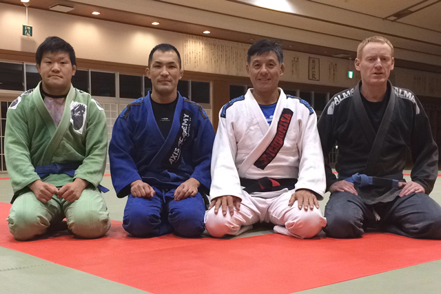 Narita Training Center
