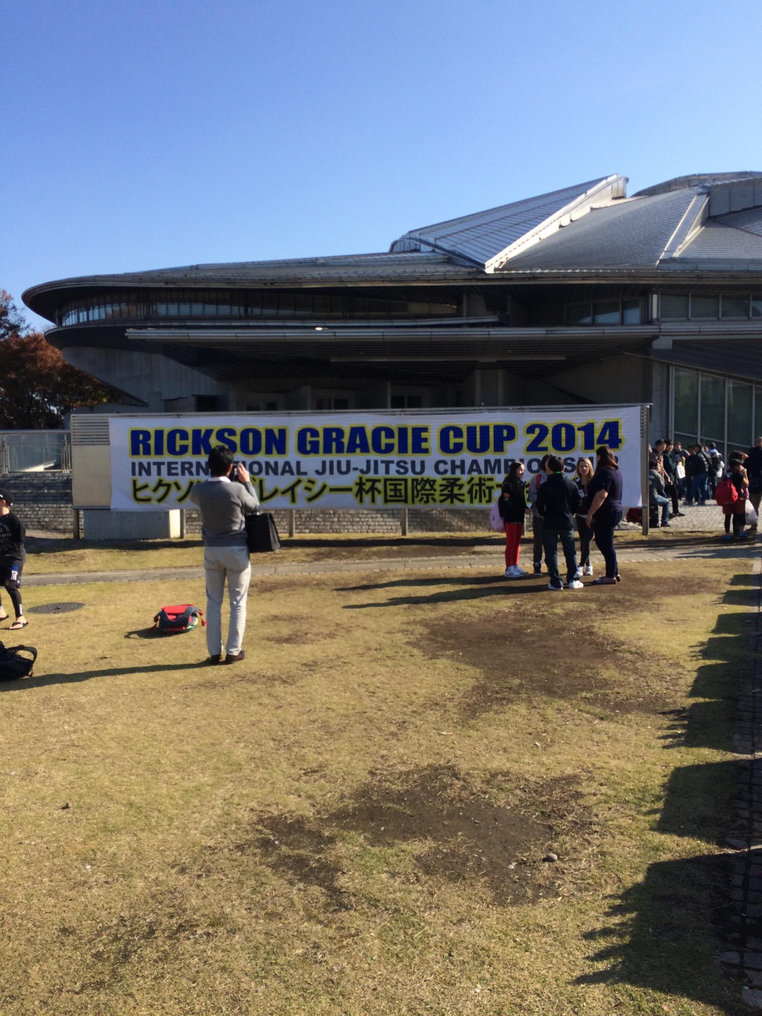 2014ヒクソン・グレイシーカップ